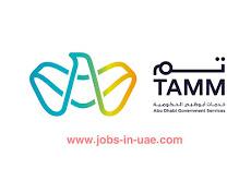 تم للوظائف لعدة تخصصات | TAMM jobs | تحديث يومي 2021