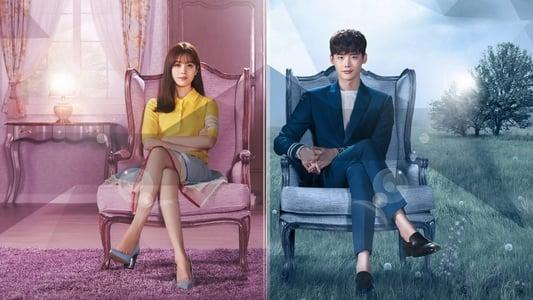 W: Two Worlds (Korean Series)