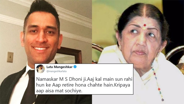 News, New Delhi, National, Dhoni, desh ko aapke khel ki zaroorat hai. Lata Mangeshkar asks MS to not retire with moving post