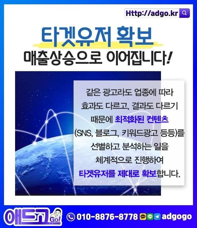 충북홍보노하우