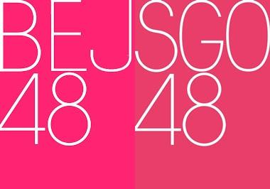 BEJ48 SGO48