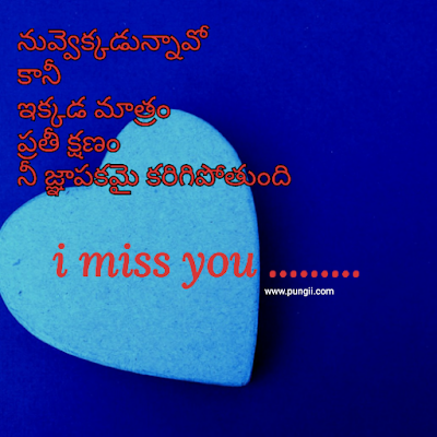 love quotes in telugu and telugu love quotes hd wall papers free down load