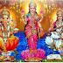 दीपावली विशेष :इस बार दीपावली में बन रहा है खास संयोग, मिल सकती है खास उपलब्धियां