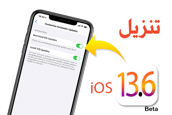 https://www.arbandr.com/2020/06/Download-install-ios13.6beta2-iPadOS13.6beta2-free-without-developer-account-for-iphone-ipad.html