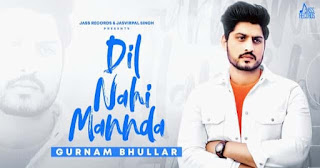 दिल नहीं मानंदा Dil Nahi Mannda Lyrics in Hindi - Gurnam Bhullar