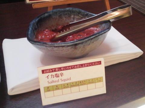ビュッフェコーナー:イカ塩辛 ホテルエミシア札幌カフェ・ドム