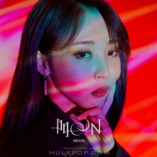 MOONBYUL (MAMAMOO) – 門OON : REPACKAGE – Single