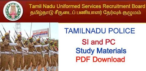 TN Police Constable and SI Tamil Study Materials Free Download