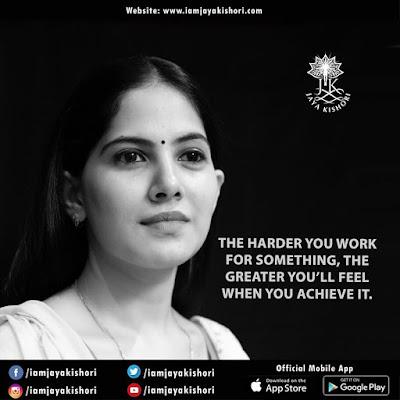 Achievement Quotes, Thoughts, Status, Images of Jaya Kishori Ji