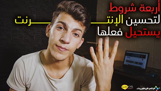 محمد ستار - Mohamed Sattar
