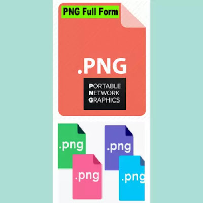 PNG Full Form