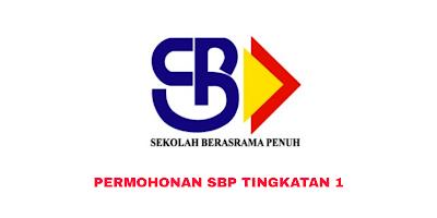 Permohonan SBP Tingkatan 1 2020 Online