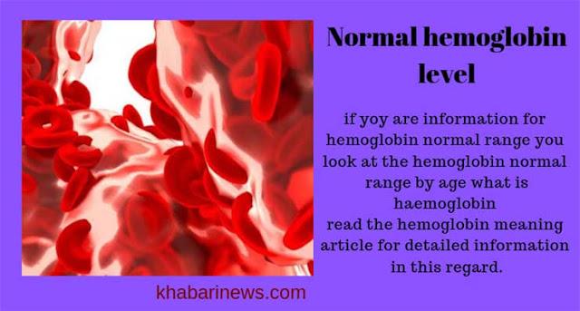 Normal hemoglobin level I hemoglobin normal range by age