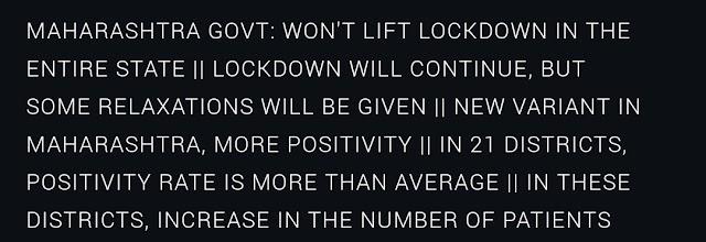 #Maharashtralockdown No 100% .....