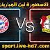 مشاهدة مباراة بايرن ميونخ وباير ليفركوزن بث مباشر الاسطورة لبث المباريات بتاريخ 19-12-2020 في الدوري الالماني