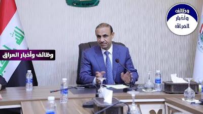 وزير العمل يكشف عن مفاجئة في رواتب العاطلين عن العمل