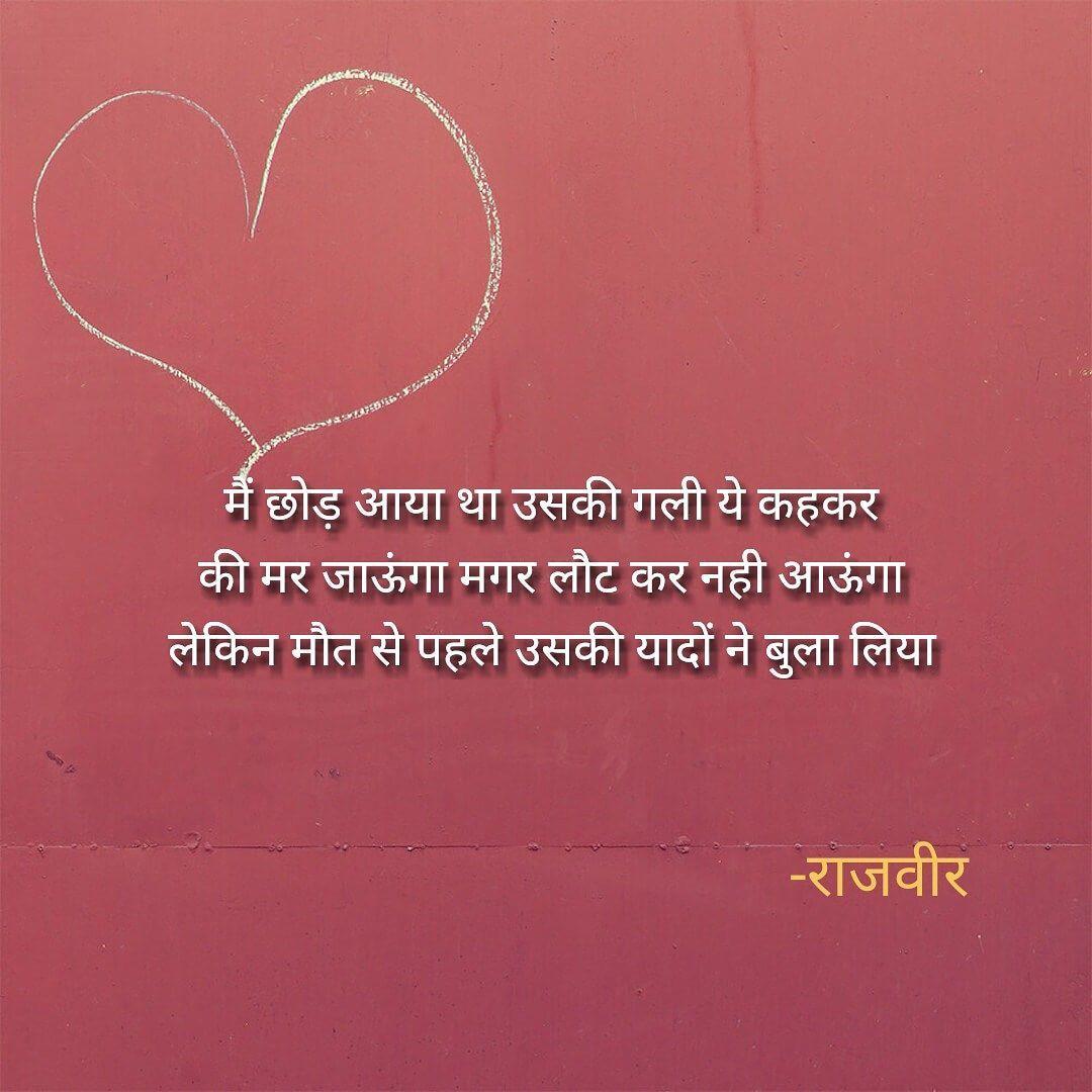 Quotes on sadness (lovestatuswhatsapp.com)