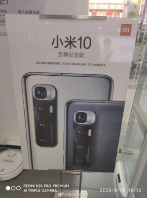 Xiaomi MI 10 Ultra, Flagship Gahar Xiaomi Selanjutnya