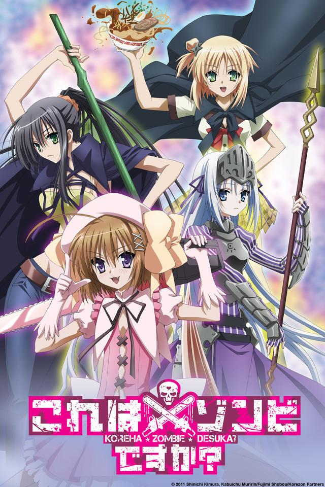 Xem Anime Kore wa Zombie Desu ka - Koreha Zombie Desuka?, Kore ha Zombie Desu ka?, Kore wa Zombie Desuka? VietSub