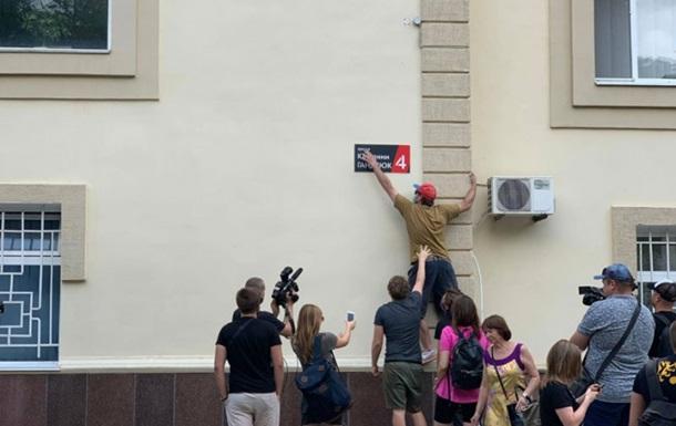 Убивство Гандзюк: біля поліції Херсона сяють фаєри