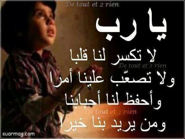 بوستات دينيه رائعه مكتوبه 12   religious written posts 12