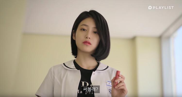 Profil Shin Ye Eun, Biodata dan Fakta Aktris Rookie Yang