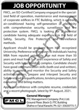 FTC Management Company Pvt Ltd Jobs 2021 in Pakistan