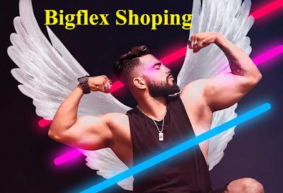 What is Bigflex Lifescience Shopping in Hindi