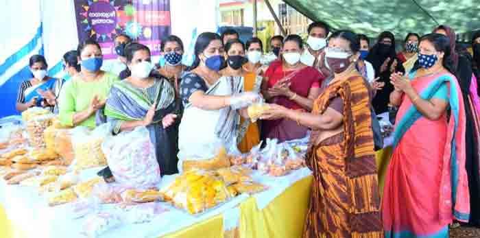 Kudumbasree CDS Food Fest Started