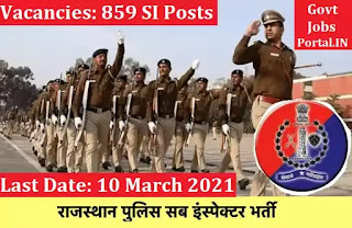 RPSC Vacancy / Rajasthan Police Bharti for 859 Sub Inspectors / Rajasthan Police Exam Dates 2021