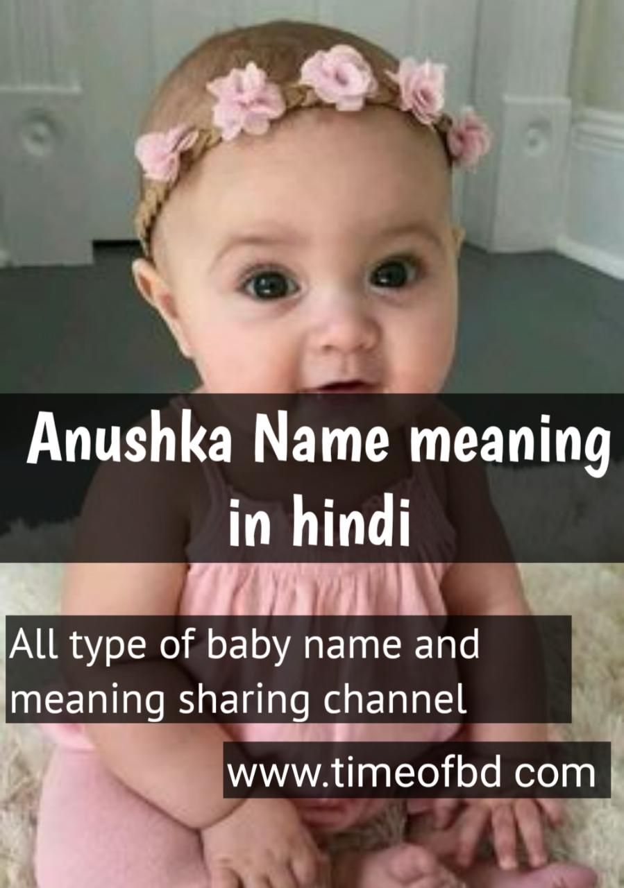 anushka  name meaning in hindi, anushka ka meaning ,anushka meaning in hindi dictioanry,meaning of anushka in hindi