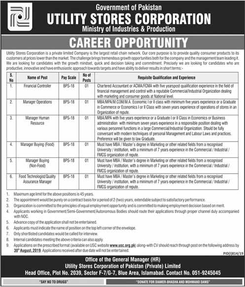 Jobs In Utility Stores Corporation in Islamabad 11 Aug 2019