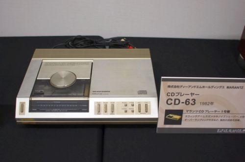 MARANTZ first CD player CD-63 (1982)