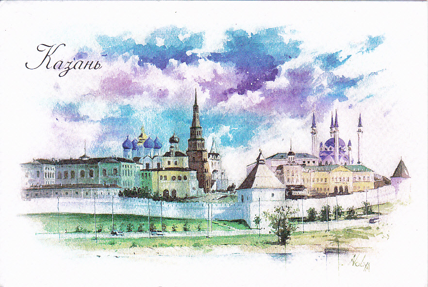 Казань картинки города рисунки