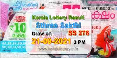 kerala-lottery-results-today-21-09-2021-sthree-sakthi-ss-279-result-keralalottery.info