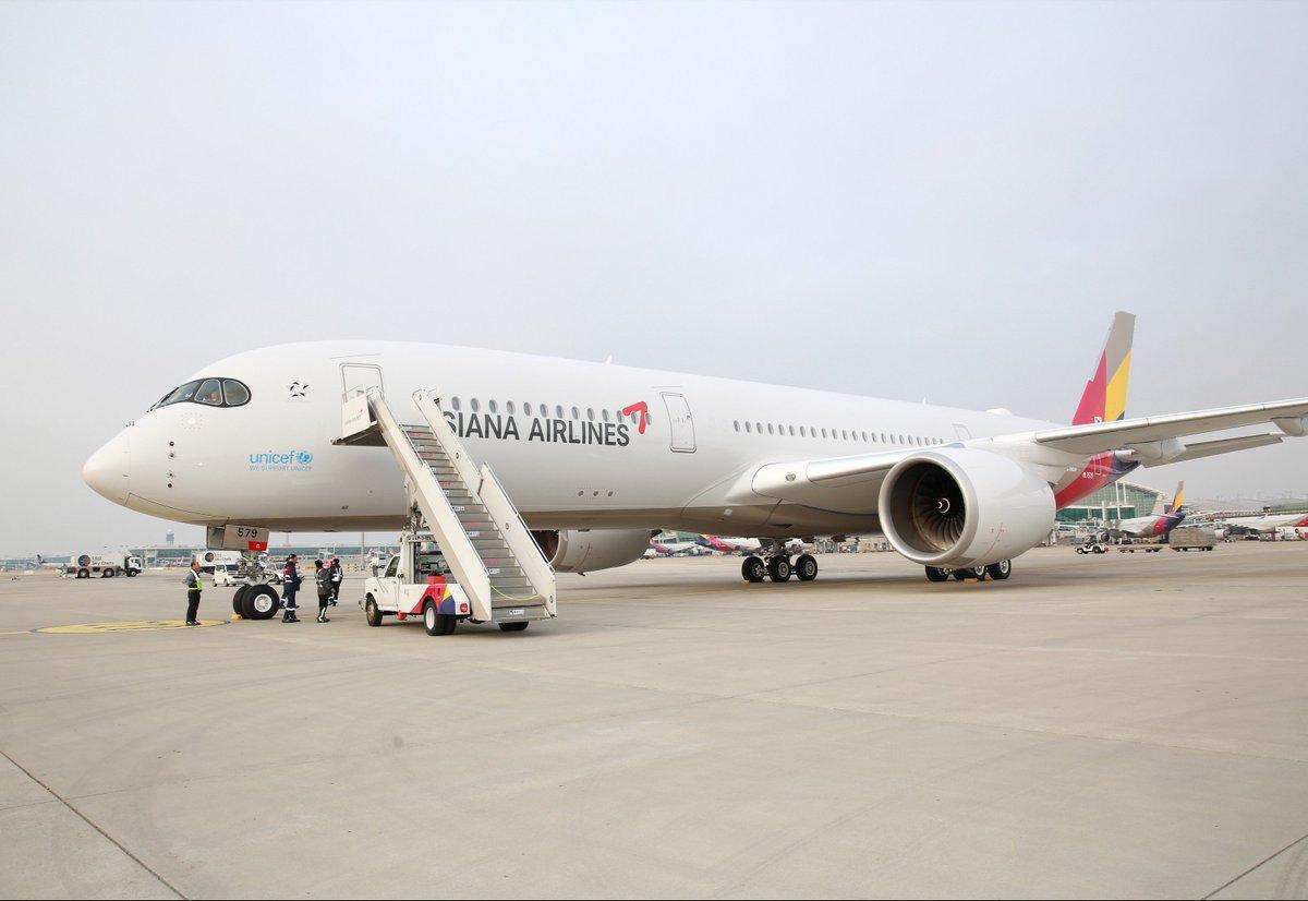 Egyptair Crew Intranet