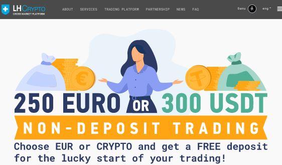 LHCrypto 300 USDT Crypto No Deposit Bonus