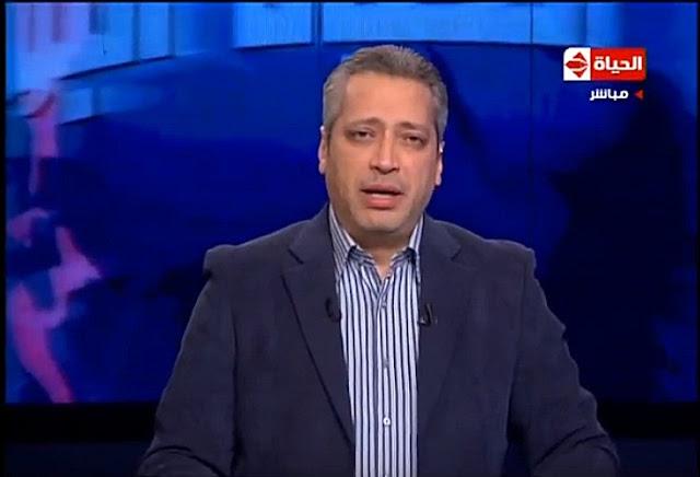 برنامج الحياة اليوم 29-1-2018 تامر أمين و اسامه هيكل