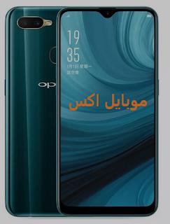 سعر اوبو اي 7 - Oppo A7 في مصر اليوم