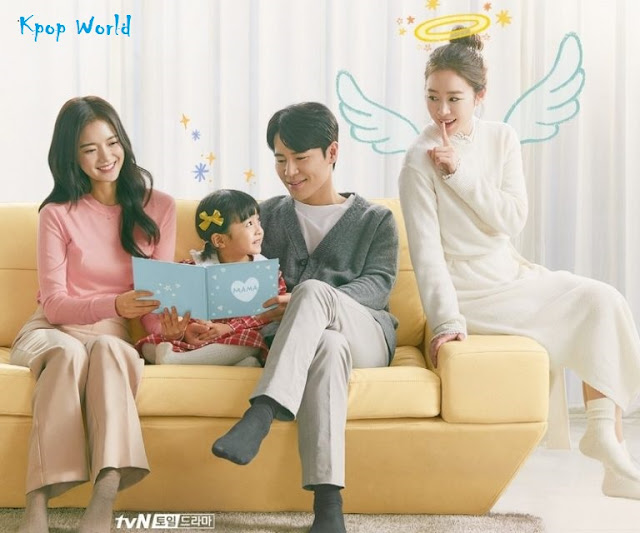 hi bye mama korean drama free download english sub ep-1-2-3-4-5-6-7