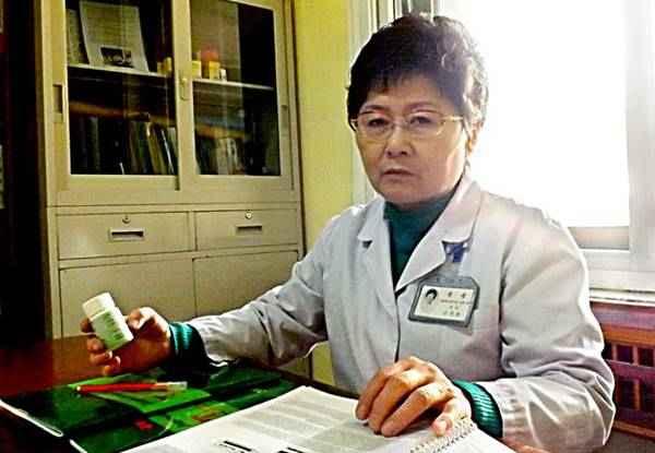 Ri Ran Hui, a section chief of the Koryo Medicine General Hospital