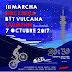III Marcha Nocturna Vulcana de Barakaldo