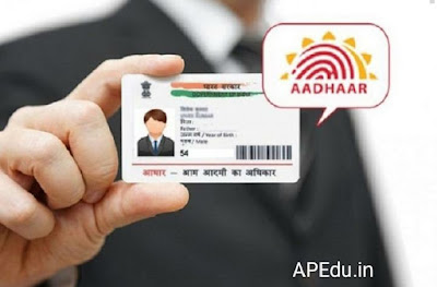 : Download Aadhaar card in the absence of Aadhaar number