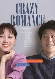 crazy romance sub indo drakorindo crazy romance asianwiki crazy romance indoxxi crazy romance (2019) subtitle indonesia download film the most ordinary romance sub indo the most common date korean movie crazy romance shall we do it again nonton film crazy romance (2019) subtitle indonesia