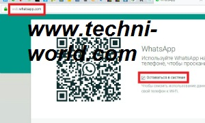 لاختراق WhatsApp تحتاج