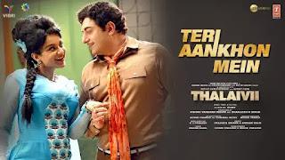 Teri Aankhon Mein Lyrics - Armaan Malik, Prajakta Shukre [Thalaivii]