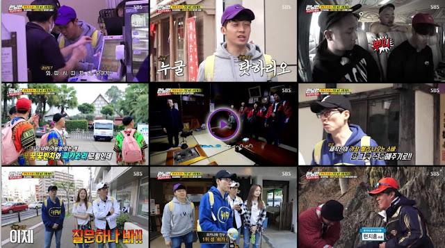 Running Man Episode 391 Subtitle Indonesia