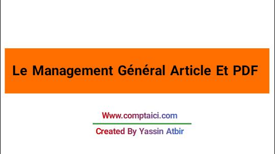 Le Management Général : Cours PDF