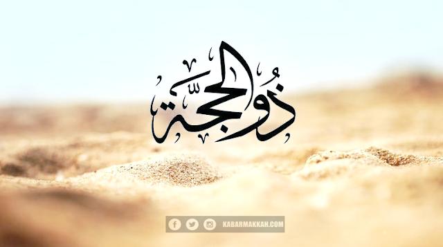 7 Amalan Sunnah di Awal Bulan Dzulhijjah