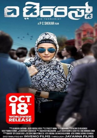 The Terrorist 2018 Hindi Dubbed HDRip 720p